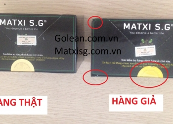 Discount Matxi Products
